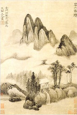 'Lofty Hermitage in Cloudy Mountains', ink on paper by Fang Fanghu.jpg