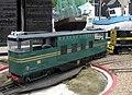 'Uncle Jim' Hastings Miniature Railway. (7163158283).jpg