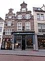 's-Hertogenbosch Rijksmonument 21646 Hooge Steenweg 32.JPG