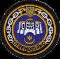 (U209) Тернопіль.png