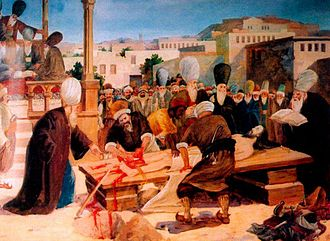 Imadaddin Nasimi - Death of Nisimi by Azim Azimzade.