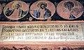 Κτητορική επιγραφή στην Αγία Παρασκευή Ορεχόβου.jpg