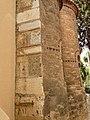 Μεταμόρφωση Σωτήρος (Σωτείρα του Κοττάκη), Πλάκα - panoramio (3).jpg