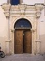Πύλη Αγίου Φραγκίσκου, Ρέθυμνο 1417.jpg