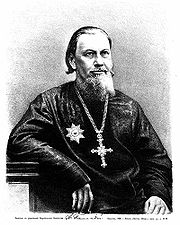Russian Orthodox Archimandrite Palladius, wearing gold pectoral cross with jewells (1888).