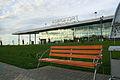 Аэропорт Белгород 03.JPG
