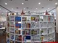 Библиотека г. Карамай СУАР Китайской Народной Республики.jpg