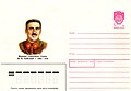 Блюхер Василий Константинович, почтовый конверт.jpg