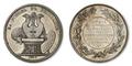 Большая серебряная медаль ИАХ.png