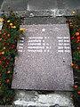 Братська могила воїнів Радянської Армії (5 осіб).JPG