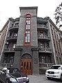 Будинок Мануїльский-Козицький. - Київ, Шовковична вул., 8-20.jpg