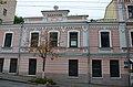 Будинок по вулиці Софійській, 6 у Києві.jpg