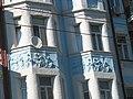 Будинок прибутковий, Вулиця Саксаганського (Київ), 12 01.JPG