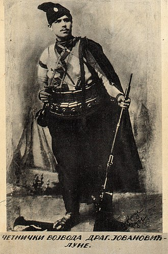 Dragutin Jovanović-Lune - Lune while fighting in Old Serbia.