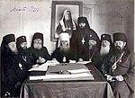 Временный Патриарший Священный Синод. Март 1931.jpg