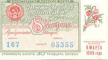 Монополист миллионердің карта ойыны