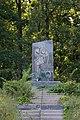 Гнівань, Пам'ятний знак Радянським військовополоненим.jpg