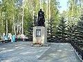 Г.Чебаркуль.Памятник погибшим в Великой Отечественной Войне. - panoramio.jpg