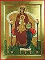 Державная Икона (иконописная мастерская Елеон).jpg