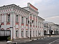 Дом вице-губернатора и губернской земской управы.jpg