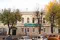 Здание Банка Карла Маркса 1 1.jpg