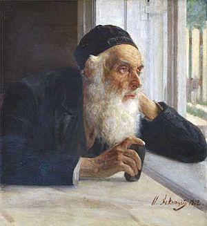Isaak Asknaziy - Image: Исаак Аскназий Старик еврей