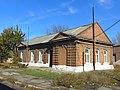 Контора Слов'янської міської товарної станції.jpg