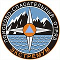 Логотип ПСО Экстремум.jpg