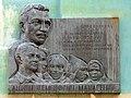 МД Макаренко Антон Київ 2011 01.JPG
