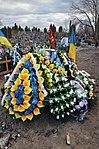 Микулинецький цвинтар, Алея Героїв, могила Дині Юрія Йосиповича - 16039401.jpg