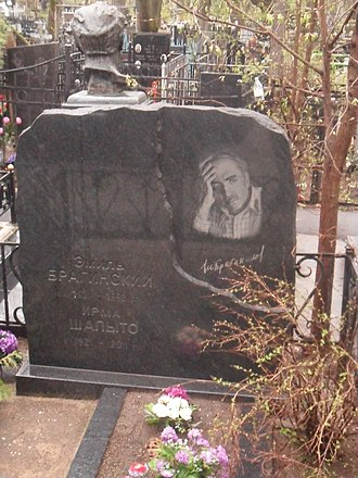 Emil Braginsky - Image: Могила сценариста Брагинского
