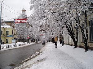 Pechersk, Kiev - Image: Московська 10022012