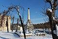 Моя Тернопільщина Місто748.jpg