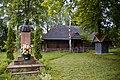Музей-садиба Юрія Федьковича в Путилі.jpg