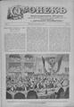 Огонек 1902-12.pdf