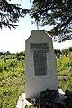 Пам'ятний знак на честь воїнів-односельчан.jpg
