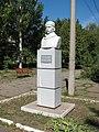 Пам'ятник Апатову К.П, революціонеру 03.JPG