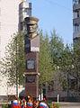 Памятник Маршалу Коневу.jpg