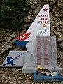 Памятник воинам-защитникам Волчьих ворот в Апшеронском районе.jpg