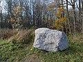 Памятный камень при входе в заказник.jpg
