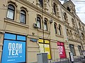 Политехнический музей, Москва 02.jpg