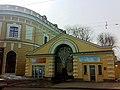 Прохідна Старого Арсеналу (Київ).jpg