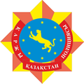 Символ органов финансовой полиции Республики Казахстан.png