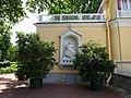 Скульптурное убранство Дворца Коттеджа.jpg