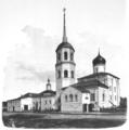 Старая-Русса-Спасо-Преображенский-монастырь-1.png