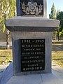 Табличка братської могили радянських воїнів Булахівка.jpg