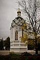 Троицкая церковь Троицкого девичьего монастыря Вознесенская 53 Йошкар-Ола 4.jpg
