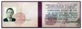 Удостоверение ЦК КПСС (1966 год).png