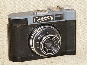 Картинки по запросу фотоаппарат смена
