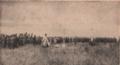 Хортиця 1918.png